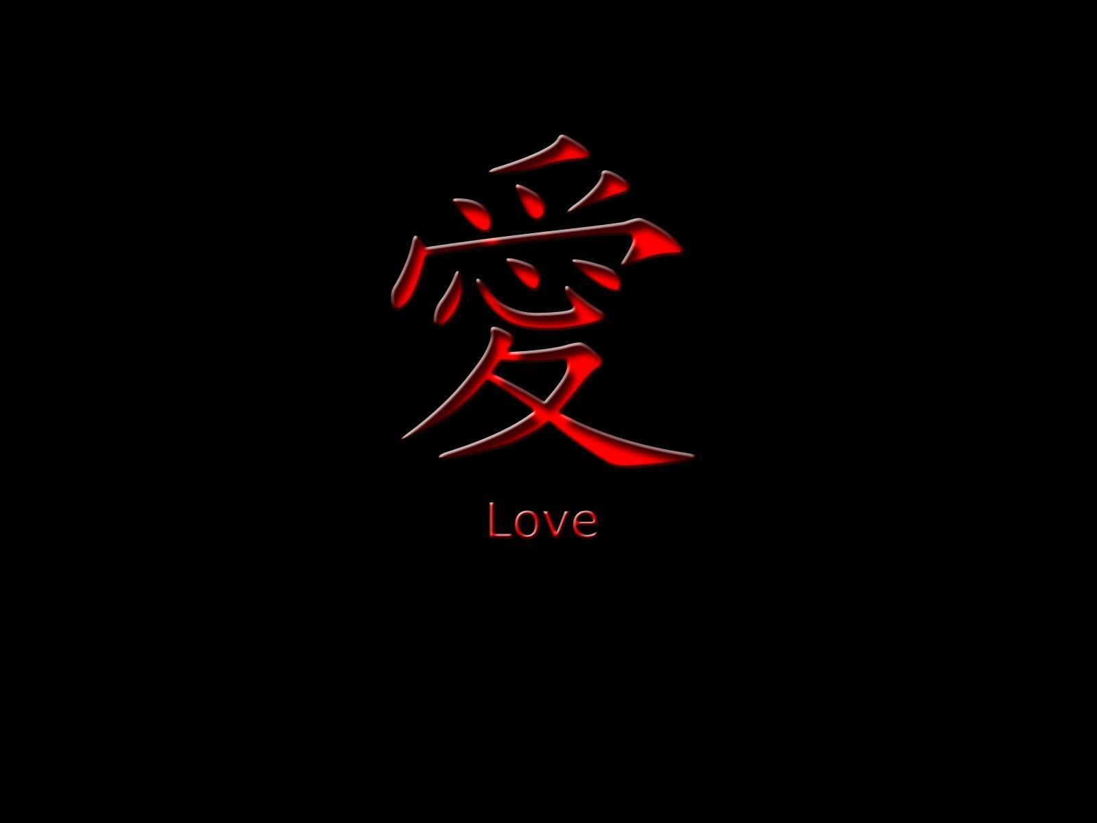 Black Love Wallpaper