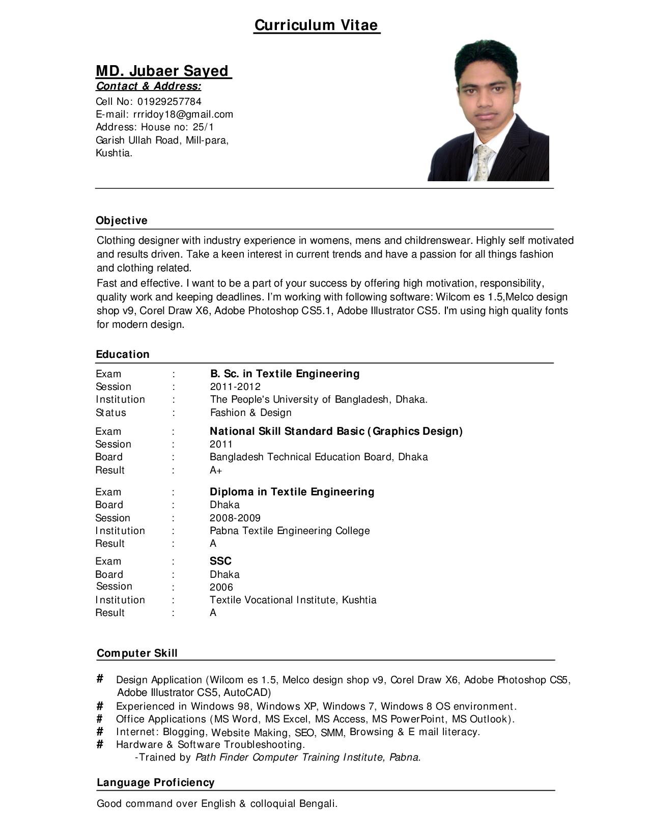 basic resume template. resume examples sample resume pdf format ...