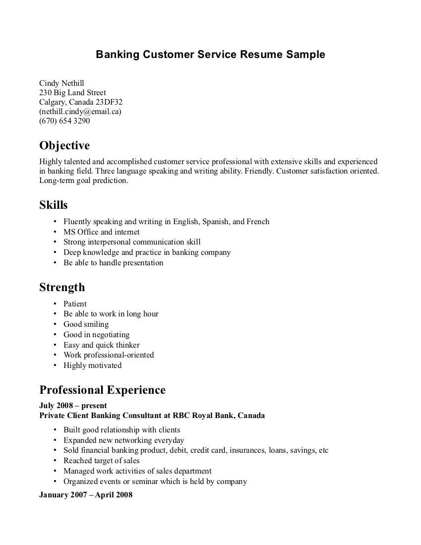 Customer Service Resume Fotolip Com Rich Image And Wallpaper