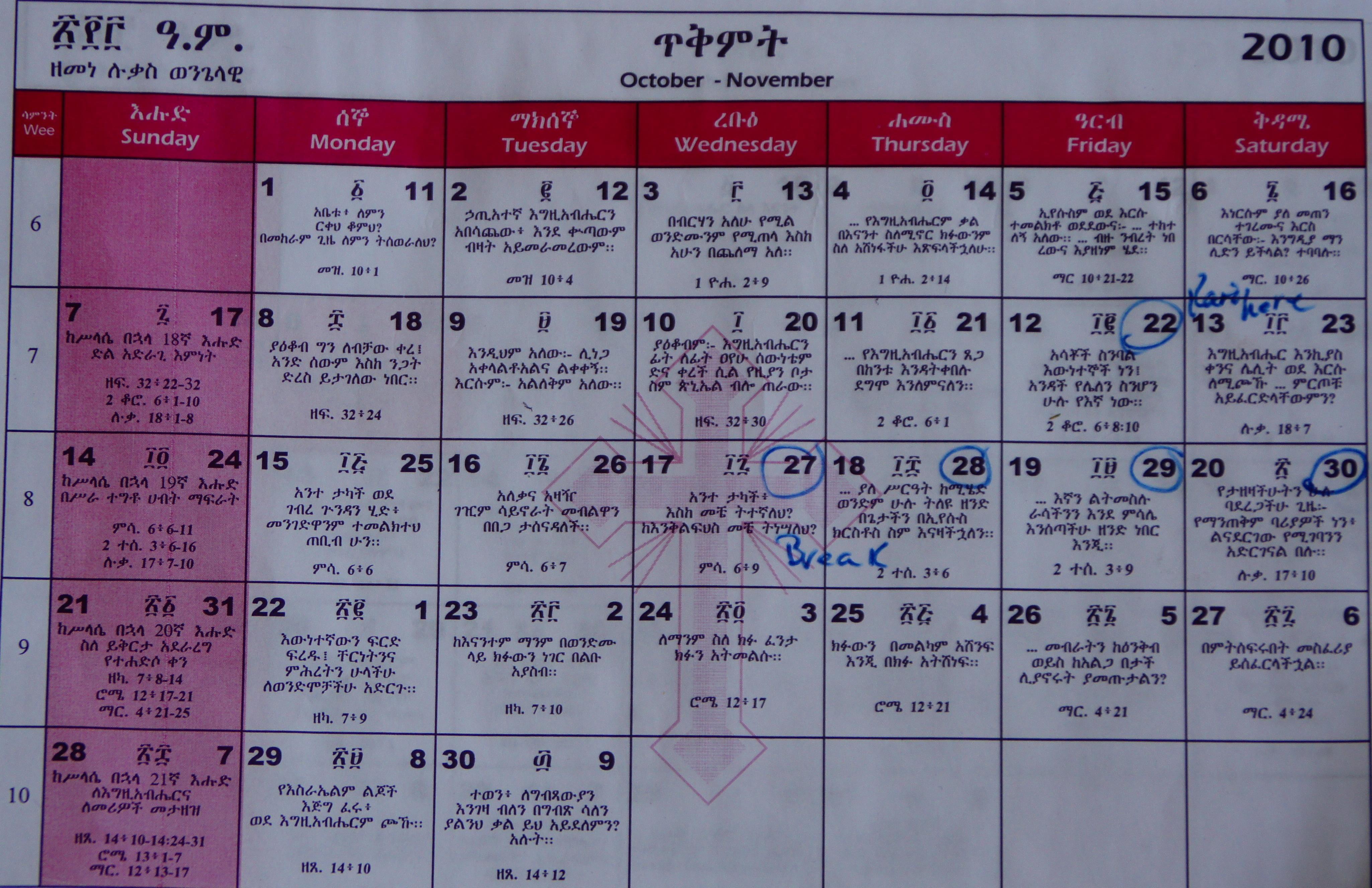 Date Converter - Ethiopian Calendar