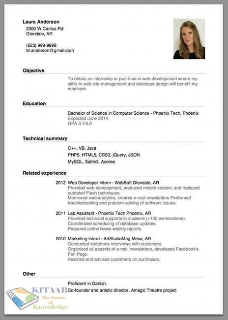 How to make a resume | Fotolip.com Rich image and wallpaper