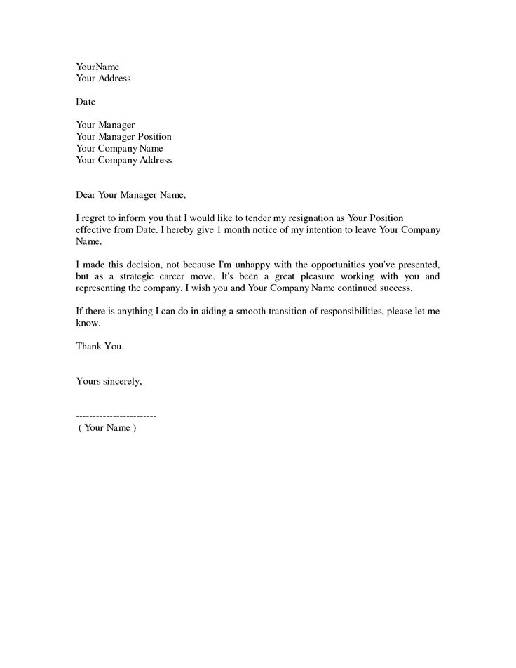 Awesome Resignation Letter Template Inside Resignation Letter Templates