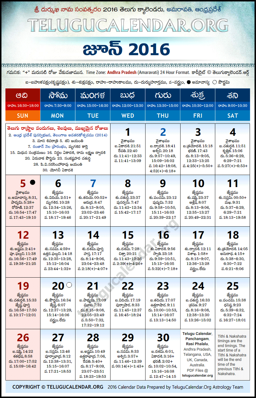 Telugu Calendar for June 2016