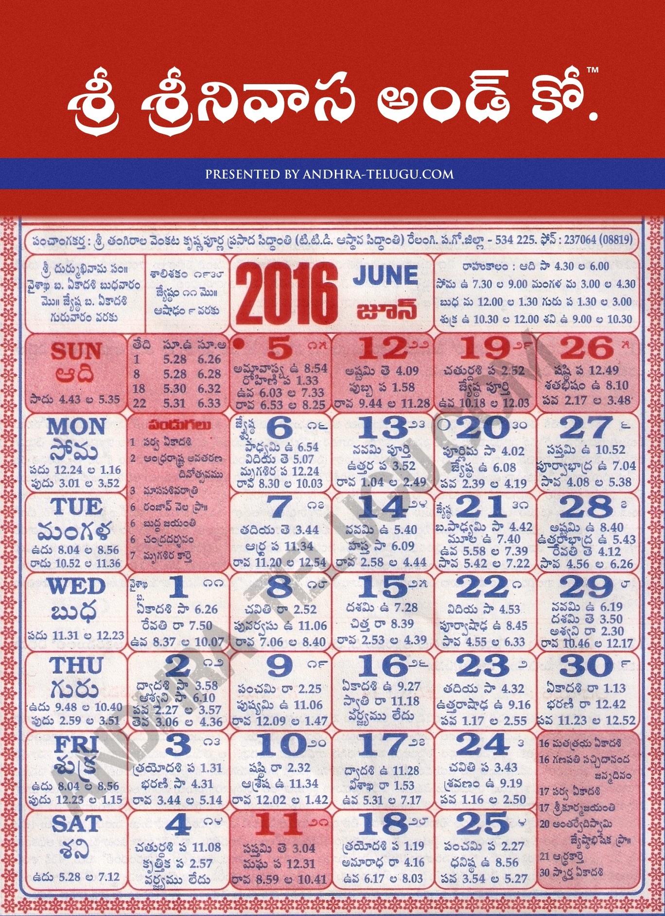 Telugu Calendar for June 2016