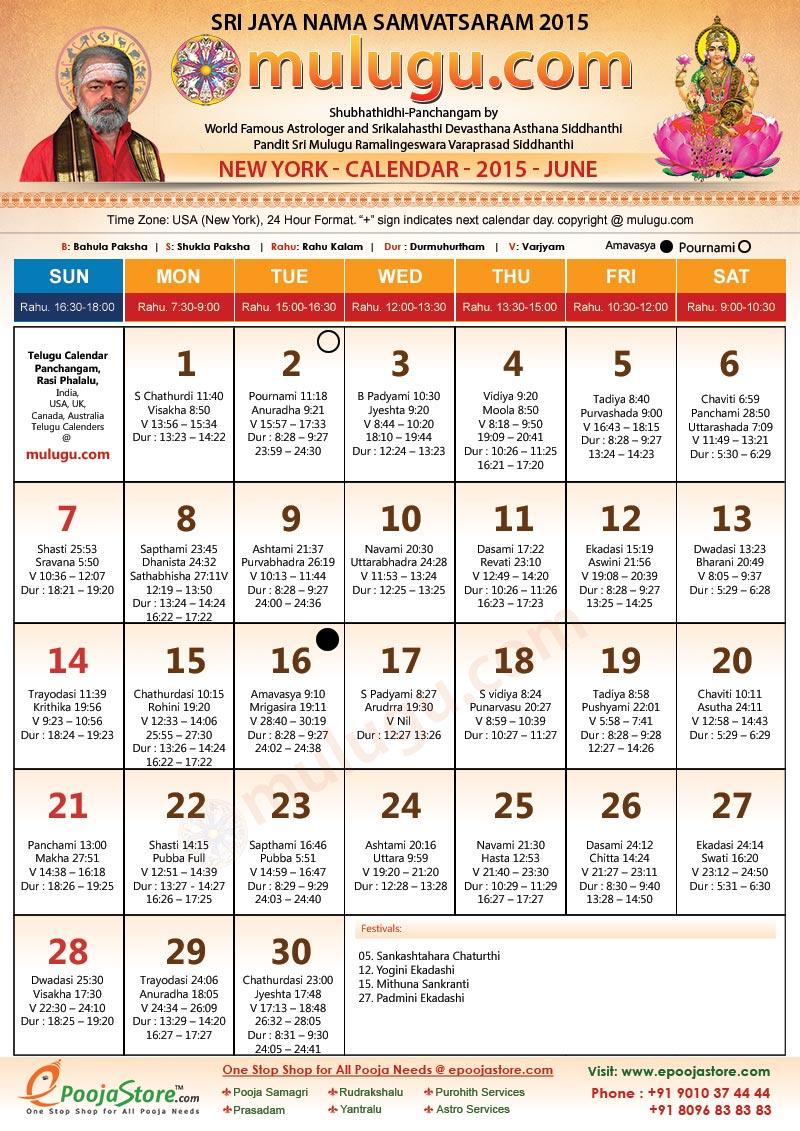 Nv Gopal And Co Telugu Calendar 2016 Pdf