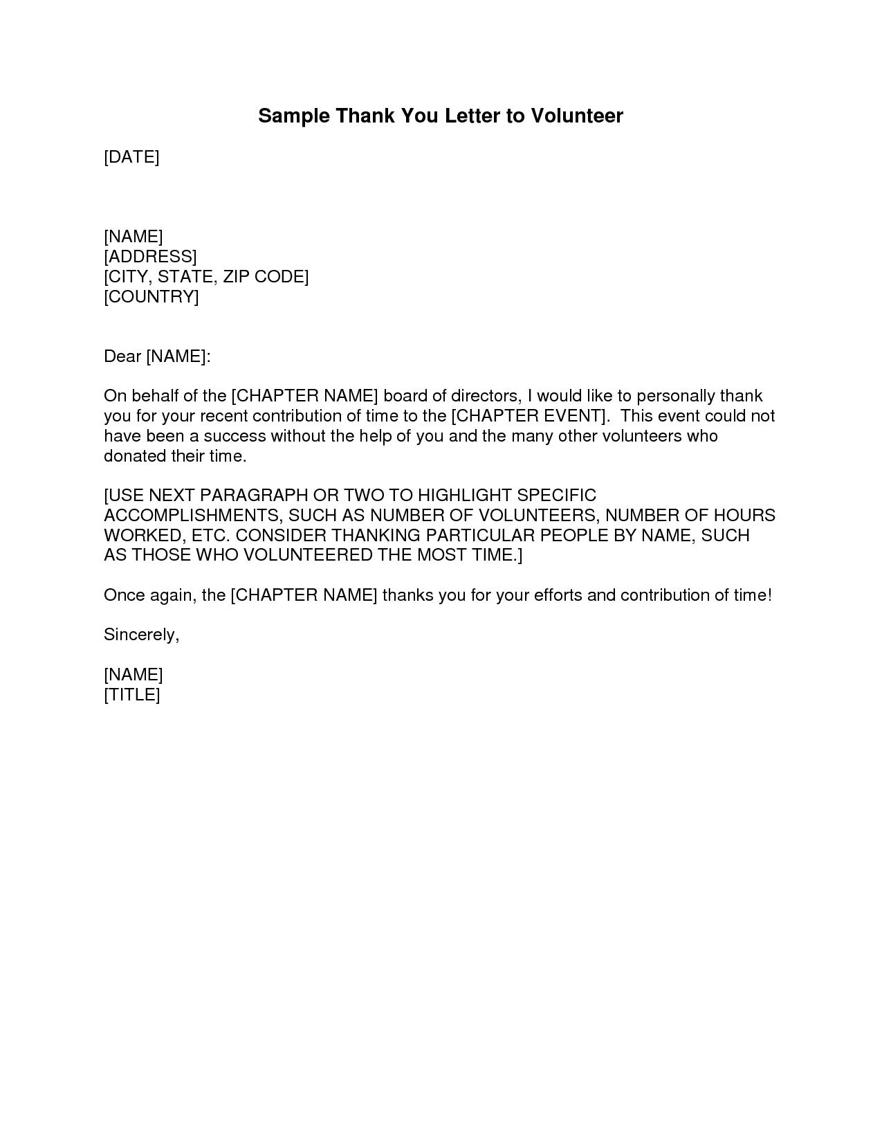 volunteer appreciation letter sample