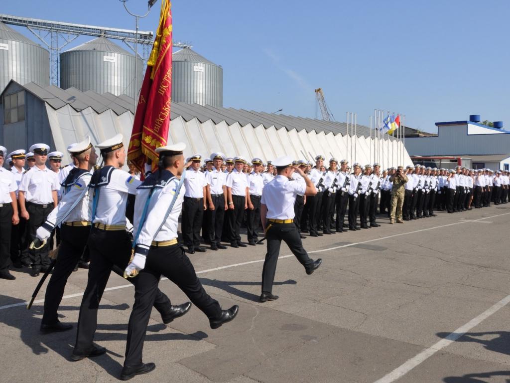 Military Oath - onma.edu.ua